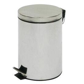 ごみ箱 ゴミ箱 ダストボックス キッチン20L20l くず入れ クズ入れ くずかご くず籠 くず箱 ゴミ入れ L ikea i おしゃれ 20リットル