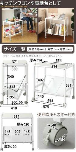 書斎・オフィス・デスク・サイドチェスト・棚・ラック・送料込・送料無料