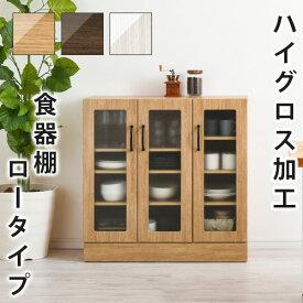 キッチン収納棚 両開き 全3色 KCBJ01100