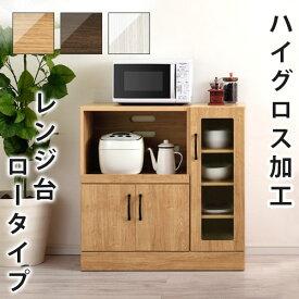 キッチン収納棚 スライド棚 全3色 KCBJ01110