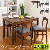 ダイニングテーブル・リビングテーブル・椅子・イス・チェア・食卓テーブル・食卓椅子・ハイテーブル・テーブル・机・ダイニングテーブルセット