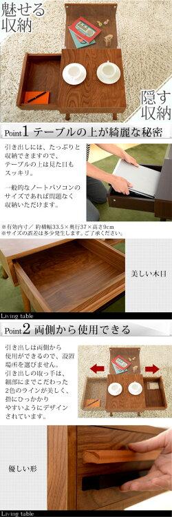 引き出し付きテーブル・ロータイプ・送料無料・木製・幅80cm・棚付き・引き出し付き・テーブル・ガラステーブル・センターテーブル・ローテーブル・木製テーブル・机・デスク・強化ガラス・省スペース・北欧・シンプル・ブラウン・白・おしゃれ