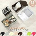 【ポイント10倍】 箱 小物収納ケース ボックス 折りたたみ収納ボックス ふた付きボックス 小物ケース ストレージボッ…