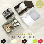 収納箱・箱・小物収納ケース・小物ケース・かご・ボックス・ベッド下収納ボックス・マジックボックス・レターボックス・収納ボックス