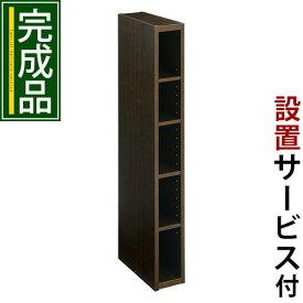 すきま 収納 キッチン 木製 棚 隙間 薄型 スリム 日本製 国産 カラーボックス キッチン収納棚 ラック すき間ラック すきま収納 キッチン収納 台所 洗面所 トイレ ロータイプ 幅10 幅11 幅12 幅13 幅14 高さ90 おしゃれ