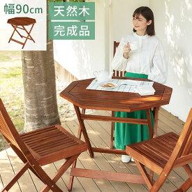 バルコニー 折りたたみ ガーデニングテーブル キャンプ 屋外 カフェテーブル 折り畳み アウトドア ベランダ テラス L ikea i 木製 テーブル ハイテーブル ハイ 天然木 折り畳みテーブル ガーデンテーブル ウッドデッキ おしゃれ