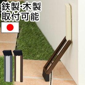 玄関 ストッパー ドアストッパー マグネット 磁石 強力 粘着テープ付き 簡単取り付け 工具不要 国産 日本製 ラバー製 ゴム 鉄製ドア 木製ドア ドアストップ ドア止め 扉ストッパー 戸当たり おしゃれ 玄関ドアストッパー 室内 段差
