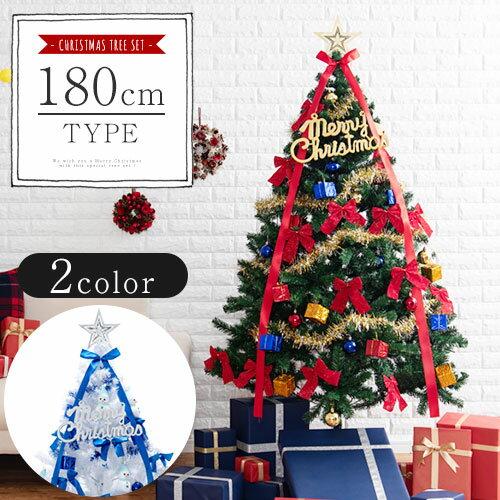 送料無料 クリスマスツリー オーナメント 飾り LED メリークリスマス Christmas Xmas ツリー イルミネーション クリスマスイブ 飾付け 飾付 星 リボン L ikea i おしゃれ 180cm ホワイトツリー ledライト 室内 大型 クリスマスツリーセット