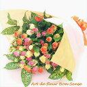 大吉の花でお祝い♪ミニバラの生花ミディアム花束 送料無料 誕生日プレゼント女性 02P01Mar15 結婚記念日 お祝い フ…