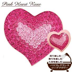 バスフレグランス≪ピンクハートローズ≫ハート型ボックスフラワー ソープフラワー 入浴剤 ギフト プレゼント