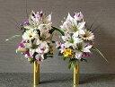 〜新商品〜墓前供養花/白い花々<1対(2束)>【造花】【人工観葉植物】【光触媒】【送料無料】