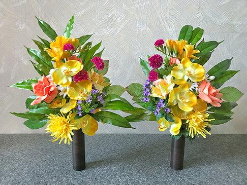 墓前供養花/黄色い花々<1対(2束)>【造花】【人工観葉植物】【光触媒】【送料無料】