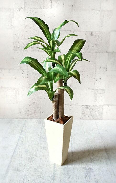 N幸福の木:85cm【送料無料】【smtb-s】【造花】【人工観葉植物】【光触媒】【RCP】
