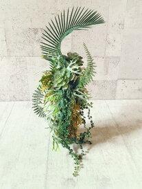 多肉植物のグリーン・アレンジメント【数量限定】【smtb-s】【造花】【人工観葉植物】【光触媒】【vd_dl19】
