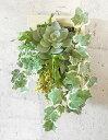 サキュレント・フレーム/エケベリアとオランダアイビー【造花】【人工観葉植物】【光触媒】【多肉植物】【サキュレン…