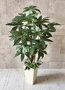 パキラ100cm 【送料無料】【smtb-s】【造花】【人工観葉植物】【光触媒】