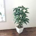 セラミックポット・パキラ【造花】【人工観葉植物】【光触媒】【送料無料】