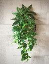 パキラとポトスの壁掛け【現品限り】【数量限定】【壁掛け】【造花】【人工観葉植物】【光触媒】