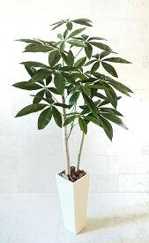 【送料無料】パキラ120cm【人工観葉植物】 【フェイクグリーン】 【おしゃれ】 【観葉植物】 【造花】 【光触媒】 【大型】