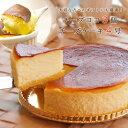 敬老の日 残暑お見舞い 記念日 お盆 お中元【お世話になってるあの方へ】チーズケーキ2種食べ比べお試しSET!【送料込…