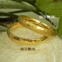 3ミリ幅楕円リング着け心地の良い指輪22金ゴールド/プラチナ950手作り鍛造リング結婚指輪 ペアリング金属アレルギー対策
