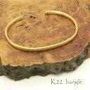 K22 bangle3ミリ幅楕円バングル22金 鍛造ブレスレットC型バングル金の腕輪金属アレルギー対策