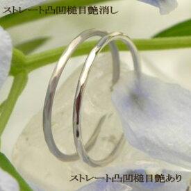 Pt950 FairyRing☆フェアリーリングプラチナ950 1ミリ幅極細鍛造リング華奢リング細い指輪 ピンキーリングお守りリング