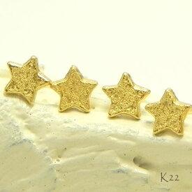 セカンドピアス[キラキラ星]軸太K22セカンドピアス片方販売金属アレルギー対策22金のピアス