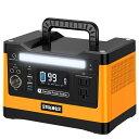 「新販売5000円offセール」SAKOBS ポータブル電源 発電機 大容量 150000mA/540wh 家庭蓄電池 アウトドア レジャー 停…