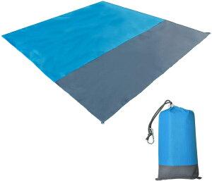 レジャーシート ピクニックシート 210cm×200cm 軽量 ペグ付き 撥水 耐摩耗最新型 大きい 大判 テントシート グランドシート アウトドア キャンプシート 折り畳み ポケット 洗える コンパクト