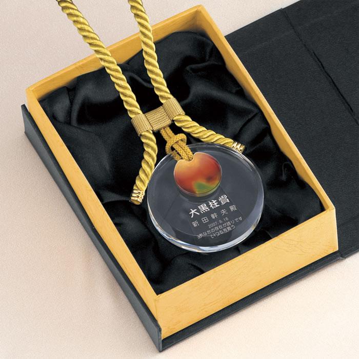 名入れ刻印が出来る世界で1つのオーダーメイドの贈り物 オンリーワンメダル(クリスタル) 父 お父さん 還暦祝い 誕生日 記念日【退職祝い 還暦 古希 喜寿 米寿 令和 緑寿 66歳】