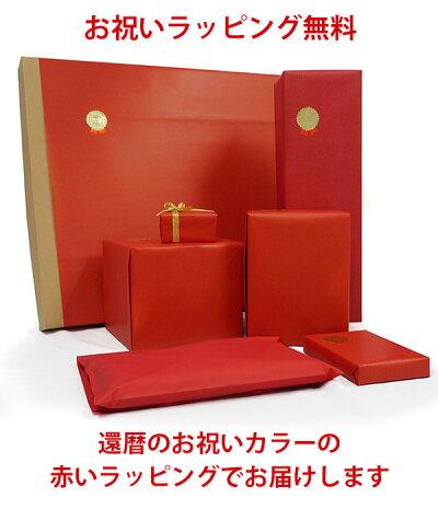 お祝いに名前の入った詩のプレゼントお名前ポエム【メッセージカード付き】【名前詩退職祝い還暦祝い古希喜寿米寿のお祝いのプレゼントに対応】