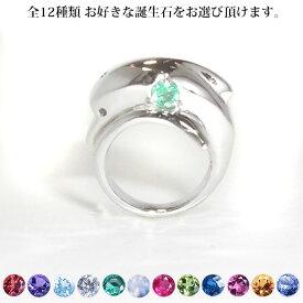 誕生石を選んでリングに名入れ ベビーリングペンダント(イルカ)【還暦祝い 女性 母 プレゼント 緑寿 66歳】