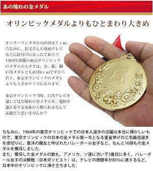古希祝いレザー調男性用ジュエリーボックスお父さんの宝箱金メダルセット<通常出荷対応>時計ケースジュエリーケース古希プレゼントお祝い古希祝い
