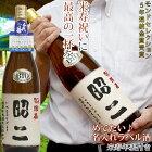 米寿 プレゼント モンドセレクション5年連続金賞 名入れラベル酒<プリントラベル>【あす楽対応】 純米吟醸 一升瓶(1800ml) 88歳 お祝い 米寿祝い 男性 誕生日 父 祖父 名入れ 日本酒 名前ラベル 地酒 酒 お酒