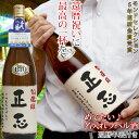 還暦祝い 男性 プレゼント モンドセレクション5年連続金賞 名入れラベル酒<プリントラベル>【あす楽対応】 純米吟醸…