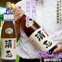 喜寿のお祝い プレゼント 男性 モンドセレクション5年連続金賞 名入れラベル酒<プリントラベル>【あす楽対応】 純米…