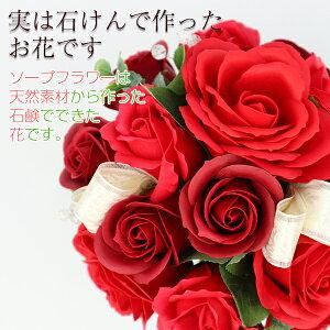 【あす楽対応】古希祝い古希祝い母<サボンドゥフルールMサイズ>バラ花束鉢植えソープフラワー古希女性プレゼント70歳