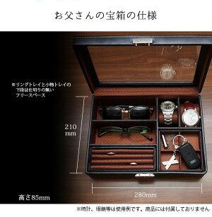 古希お祝いレザー調男性用ジュエリーボックスお父さんの宝箱金メダルセット<通常出荷対応>時計ケースジュエリーケースプレゼント古希祝い