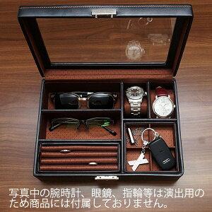 古希お祝いレザー調男性用ジュエリーボックスお父さんの宝箱<翌日出荷対応単品>時計ケースジュエリーケースプレゼント古希祝い