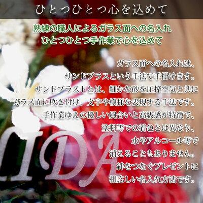 【レビューを書いて赤いちゃんちゃんこプレゼント】テディベアが贈り物を持ってお祝い☆還暦ベアセット<HAPPYマザーフラワー(大)カラーミックス>[還暦バラ薔薇還暦祝い母プリザーブドフラワー名入れ刻印ぬいぐるみ]