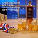 お父さんの宝酒 金メダルセット 日本酒 地酒 古酒 秘蔵酒 還暦祝い 父 プレゼント お祝い 名入れ 令和 木箱入り 還暦 古希 喜寿 米寿のお祝いプレゼントにも 【1週間発送】