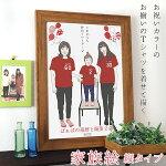 還暦祝いプレゼント新スタイルの似顔絵赤い還暦Tシャツを着せてお揃いで描く『家族絵』(縦向き)家族父母両親子供孫3世代イラスト