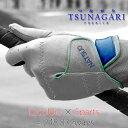 還暦祝い 男性 プレゼント 古希 手形を取って作る最高級ゴルフグローブをお父さんにプレゼント オーダーメイドゴルフグローブ TSUNAGARI セレクト お仕立て券 【ラッピング付き お祝い 誕生日