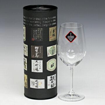リーデル ワイングラス Riedel ヴィノム 大吟醸(単品)チューブ缶入り #rdl6416-75