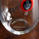 リーデル [Riedel] エッチング・名入れ 大吟醸・底面エッチング#etc005810(グラスは別売です)