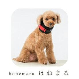 [当日出荷](送料無料)(anifull)アニサポネック 犬用 小型犬 頚椎サポーター ネックガード サポーター ヘルニア 変形性脊椎症