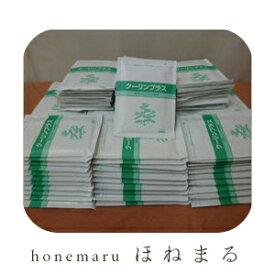 ポイント15倍!(送料無料)[当日出荷]100袋(1000枚入り)かぶれ・むれにくい天然シップ クーリンプラス(冷却シート) 鎮痛効果・血行促進・痛み軽減・非伸縮タイプ冷感テープ