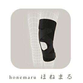 (送料無料)スポーツ用 スポーツニーガード783 ブラック フリー 膝 ひざ 膝用 サポーター 半月板損傷 靭帯損傷