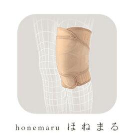 (送料無料)ニーラップサマー200 右 ベージュ【M-L(フリーサイズ)】膝 ひざ サポーター 変形性膝関節症